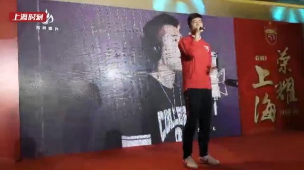 视频|球好人帅歌声嗲,上港球员李圣龙唱歌也是好手