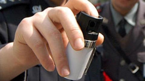 别玩火!微信朋友圈和网店上兜售警用装备要担责