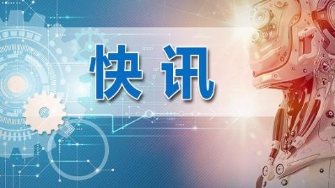 多家五星级酒店被曝卫生乱象 上海市旅游局和卫监所:正在核查