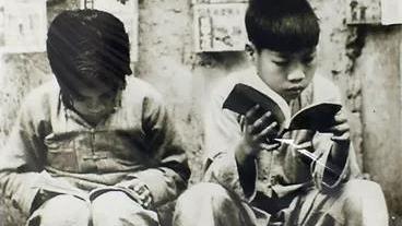 包容、争优、法治与爱国:开埠通商影响上海人特性的形成