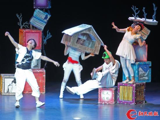 上海儿童艺术中心每年有提供超过500场来自世界各地的儿童剧演出 新民