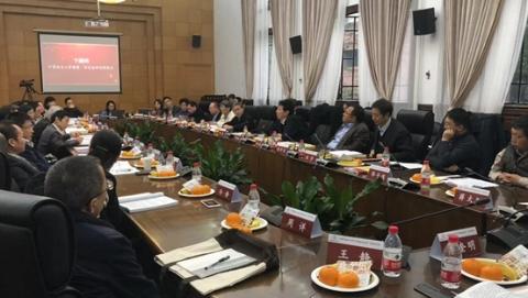 """改革开放40年 中国法治体系也迈入""""青壮年""""华东政法召开专题研讨会"""