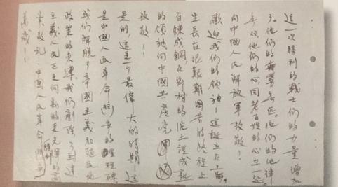 从一封封书信中,看到宋庆龄对上海的深情……