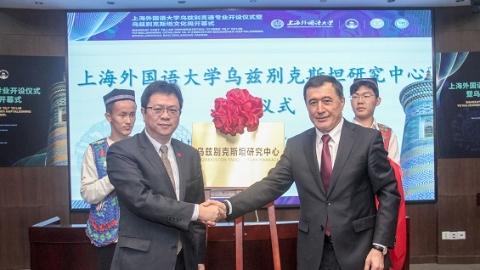 小语种人才需求井喷!上海首个乌兹别克语专业在上外开设