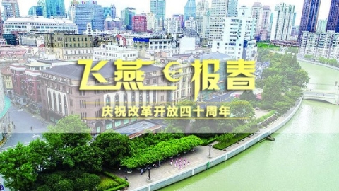 飞燕报春丨苏州河整治实现了上海几代人的梦想