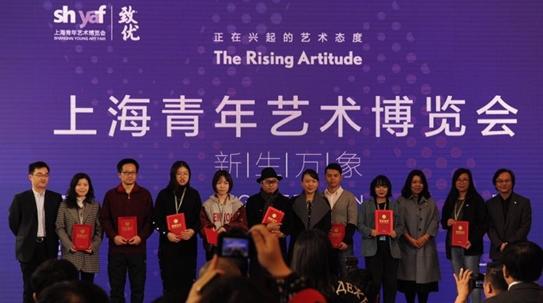 上海青年艺术博览会渐入佳境 艺术爱好者的理念正在悄然转变