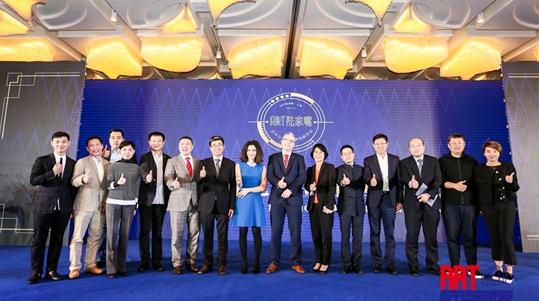 2018上海艺术金融国际峰会举办 行业如何规范运作成讨论焦点