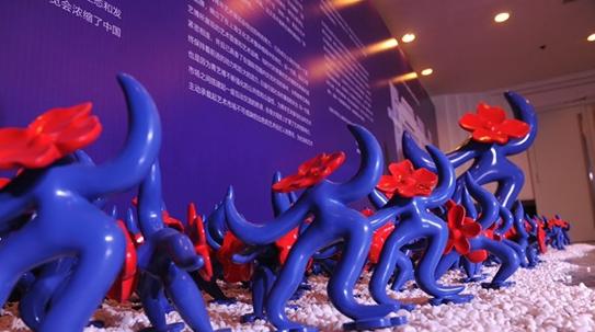 记者观察 上海青年艺博会上的新体验