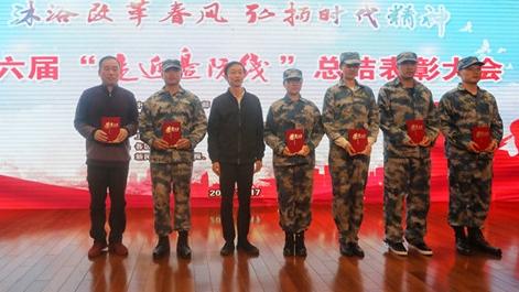 """""""走进边防线""""——上海数百名中学生代表参加了国防教育活动"""