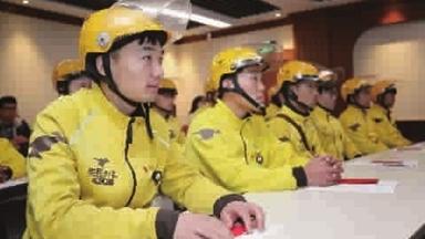 申城先锋 | 大众点评上海总部:支部建在线上 行动落到线下