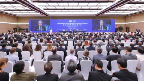 首届联合国世界地理信息大会今在德清开幕
