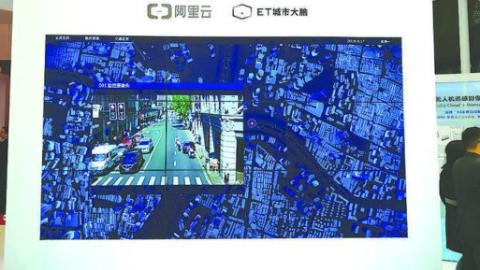 """地理数据构建""""上海城市大脑"""":""""嗅""""得到污染、""""尝""""得出水质、""""看""""得到潜在危险"""