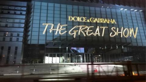 新民快评|出言不逊的杜嘉班纳,玷污了它标榜的优雅和文明