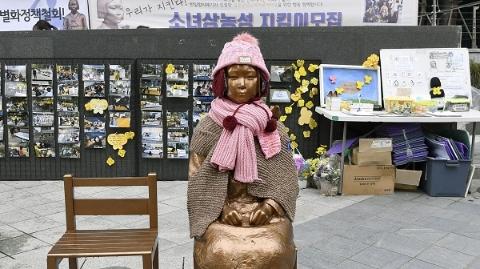 """韩国将解散 """"慰安妇""""基金会 要废除韩日慰安妇协议?"""