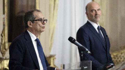 推高财政赤字?欧盟:没门!