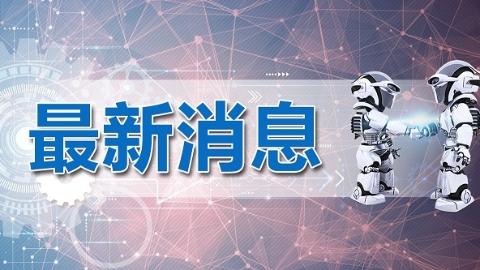 上海对高新技术企业有何扶持政策,这份《若干意见》说清楚了!