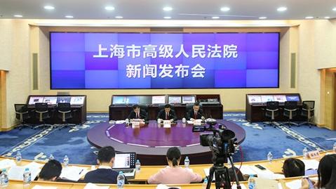 """上海法院首次发布""""执行不能""""案例"""