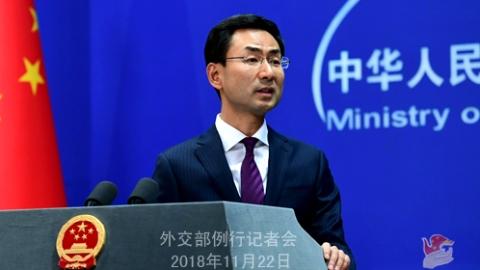 """外交部:把中国""""开除""""出WTO?痴人说梦"""