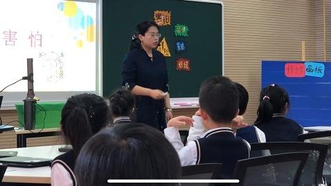 小情绪关乎智商情商 ,杨浦区一体化生命教育关注孩子成长