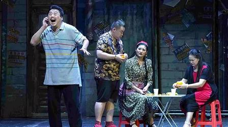 《许村故事》来自许浦村 《生命行歌》取材金山区 一批现实主义题材戏剧打动人心