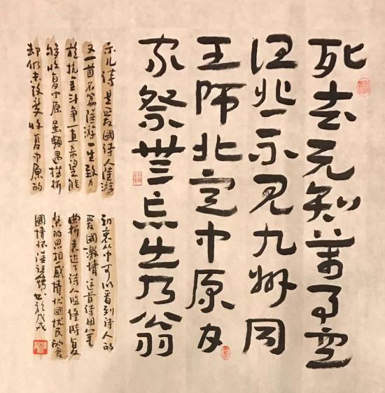 图说:陆祖鹤书法作品(官方图)   为什么会选择在那么多书体中习写章草?陆祖鹤说:章草是文字简化的序曲,章草漂亮,写的人少。我喜欢迎难而上。确实,在全国范围的书法展览中,章草作品往往只占据3-4%的比例,写的人少,研究著作少,这是一个相互影响的结果。陆祖鹤在《章草通论》中也提出:章草是否泯绝不能以有没有章草书法大家名世为标准,而应以有没有大量章草书写者、有没有大量的章草书法作品问世为依据。   《章草通论》的研究和撰写力求通俗易懂,即结合社会历史大环境和章草书家个人的具体情况,力求用最简洁和生动的