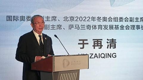 """""""巅峰·荣耀""""奥林匹克博览会在上海中心开幕"""