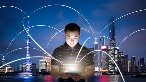 【新时代新气象新作为】改革开放再出发|上海通信业:阔步走在信息技术最前沿