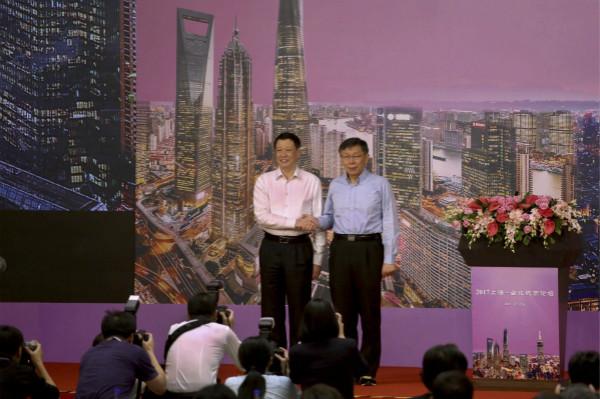"""""""2018台北上海城市论坛""""将于12月下旬在台北举行"""
