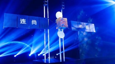 【新时代新气象新作为】连尚启动卫星上网计划 2026年为全球提供免费卫星网络 大本营就在上海