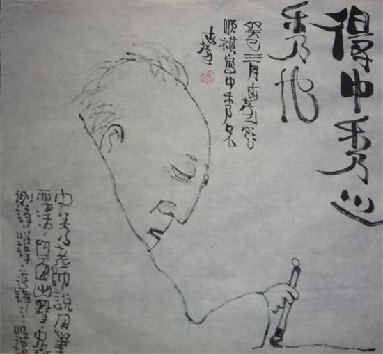 11月28日凌晨1点55分,中国近现代美术史知名学者、原上海书画出版社资深编辑、黄宾虹研究专家王中秀因病医治无效在上海瑞金医院辞世,享年78岁。王中秀先生的辞世,无疑是中国艺术史界的重大损失。  图说:王中秀 家属供图   王中秀先生1940年生于山东福山(现烟台),曾供职于上海书画出版社,长期从事上海近代美术史料辑佚、考辨,做过大量黄宾虹第一手资料整理、编撰与研究工作,也以书画为寄,师从胡问遂、黄幻吾,治学态度可谓焚膏油以继晷,恒兀兀以穷年。   王中秀先生先后主笔编撰了《黄宾虹年谱》《黄宾虹谈艺