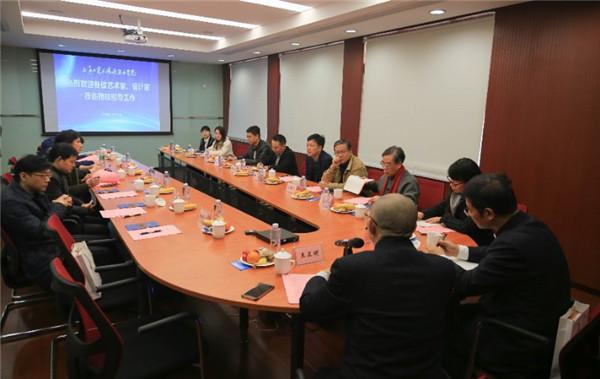 把请艺术家请进校园,助艺术生走向社会,上海工商外国语职业学院人文艺术研究院成立