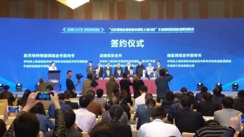 百家鄞州民营企业家走进中科院上海分院