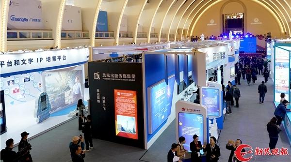 首届长三角文博会今天上午开幕:更新鲜 更科技 更数字 更时尚