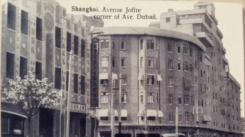 七十八年前上海分号最多的国药号:徐重道