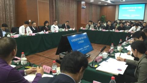 依法从严惩处破坏环境资源犯罪 多措并举助力上海生态保护