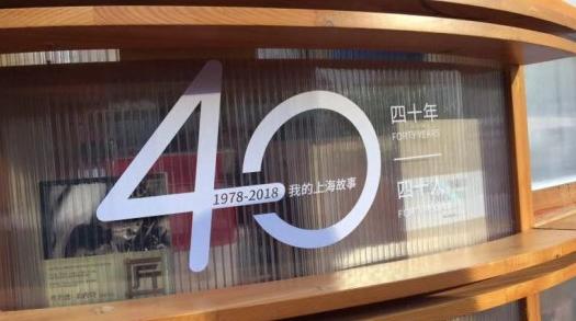 """思南书局快闪店第三季亮相南京东路 你可能会遇见一众""""大咖"""""""