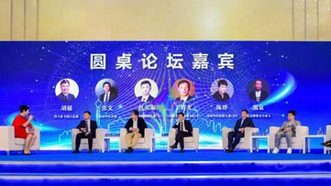 长宁举办2018年中国海归创业大会