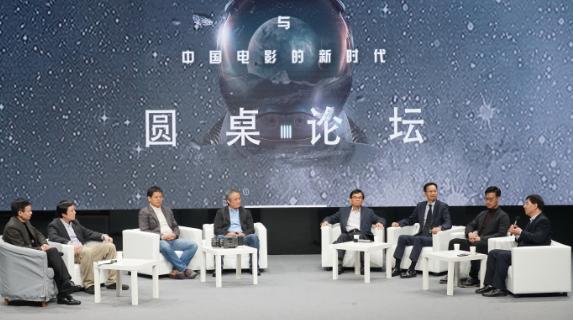 让中国电影又爱又怕的高新科技,该拿它怎么办?
