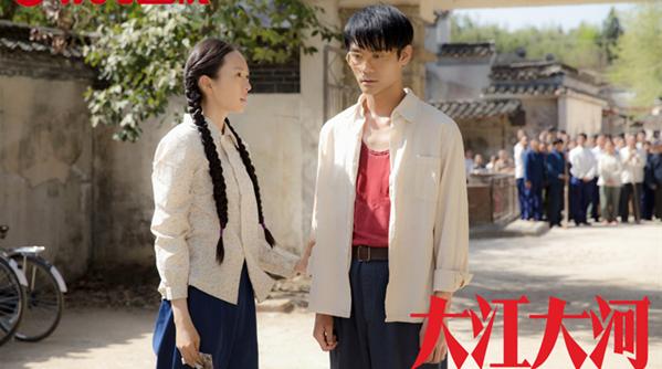 献礼剧《大江大河》揭开神秘面纱:上海,就是大山对面的一道光
