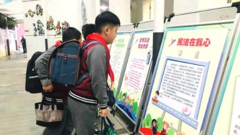 法治宣传进校园 江苏路街道启动上海市第30届宪法宣传周活动