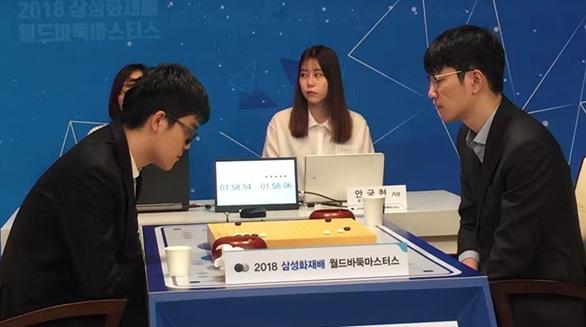 三星杯世界大师决赛第二局  柯洁执白胜安国铉扳平比分