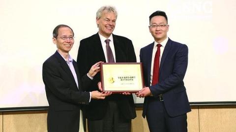 全球顶尖科技嫁接上海优质产业 诺贝尔奖得主到闵行设立工作站