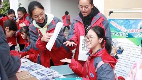 崇明中学:引导学生学业和职业贯通发展