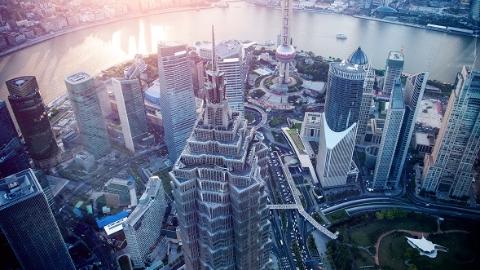 聚焦金融行业如何支持实体经济的发展 观察家金融峰会在沪举行