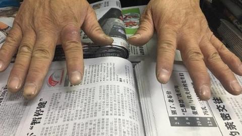 """全上海的""""独养儿子"""":小小报刊门市部 阿拉好想留住你"""