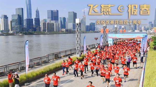 飛燕報春|上海體育,發展速度堪比F1!