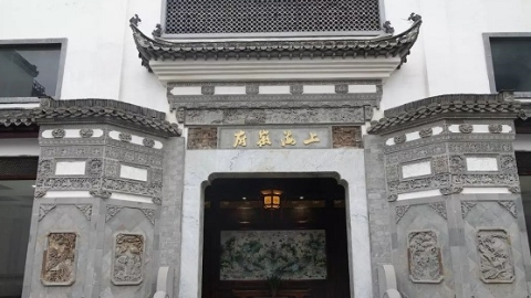 """家门口照样看徽派民居,就在华漕这个""""上海市民休闲好去处"""""""