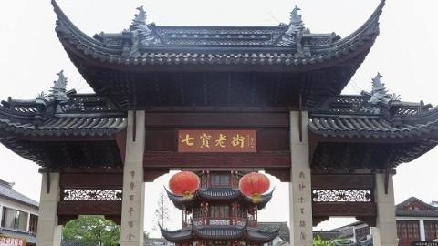 """崇德向善、见贤思齐——七宝镇打造""""好人一条街"""""""