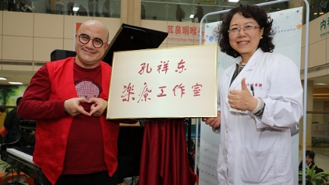 """国际志愿者日:儿科医院响起音乐 """"樂療""""治愈患儿心灵"""
