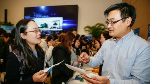 上海松江向清华北大学子发出邀请:欢迎到G60科创走廊来
